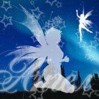 Песни про ангелов