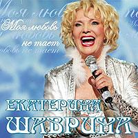 Шаврина Екатерина